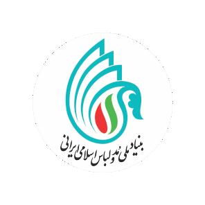 لوگو بنیاد ملی مد و لباس اسلامی ایرانی