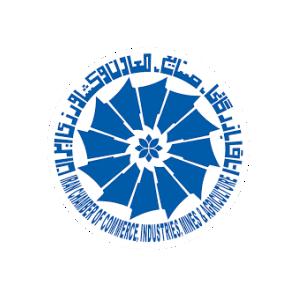 لوگو اتاق بازرگانی اصفهان